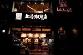 Your guide to Japanese coffee culture